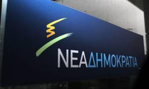 Τηλεοπτικές άδειες: Ερώτηση ΝΔ προς Τσίπρα για τις προσπάθειες χειραγώγησης της ενημέρωσης
