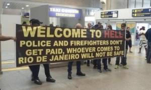 Βραζιλία - Αστυνομικοί προς τουρίστες: «Καλωσήρθατε στην κόλαση!»