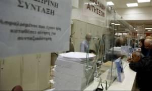 ΔΕΚΟ - Τράπεζες: Σύνταξη στα 50 με μπόνους
