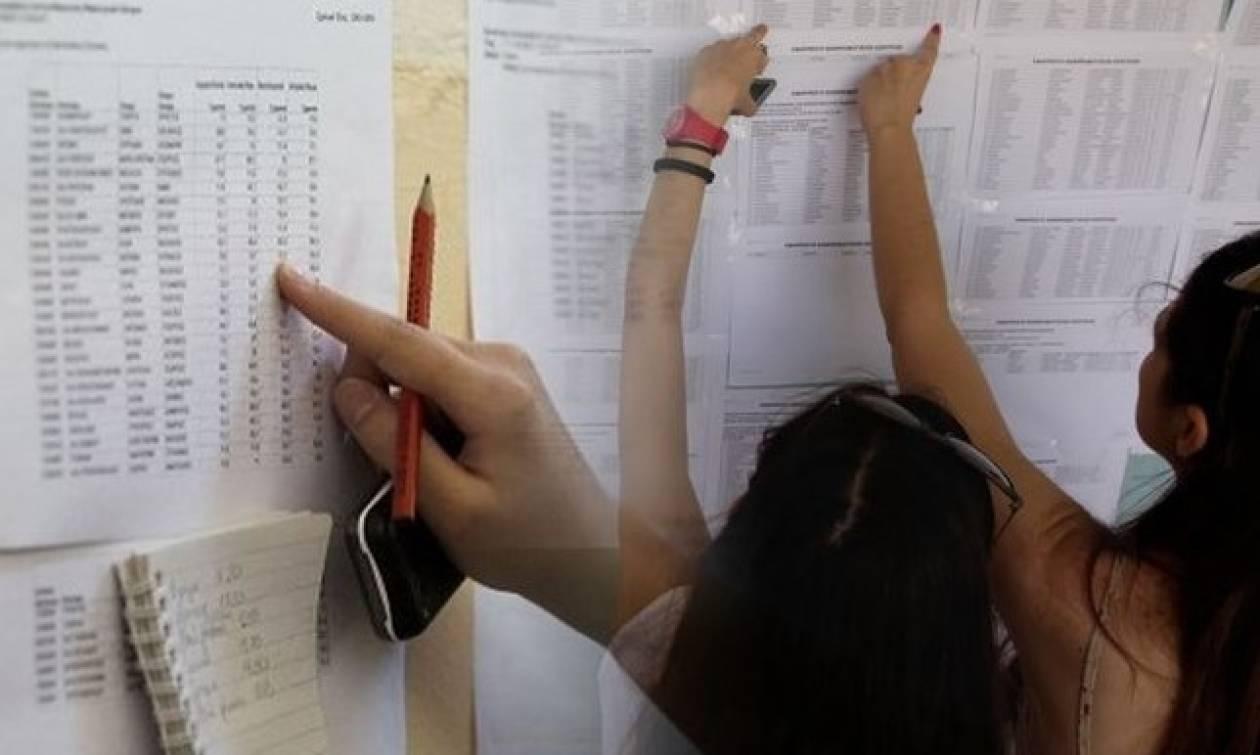 Βάσεις 2016: Ανακοινώνονται οι βαθμολογίες ειδικών μαθημάτων