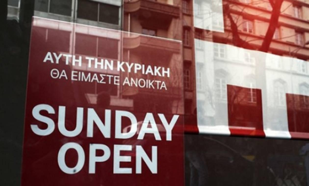 ΣΕΛΠΕ: Aνοικτά τα καταστήματα σε όλη τη χώρα την Κυριακή 17 Ιουλίου