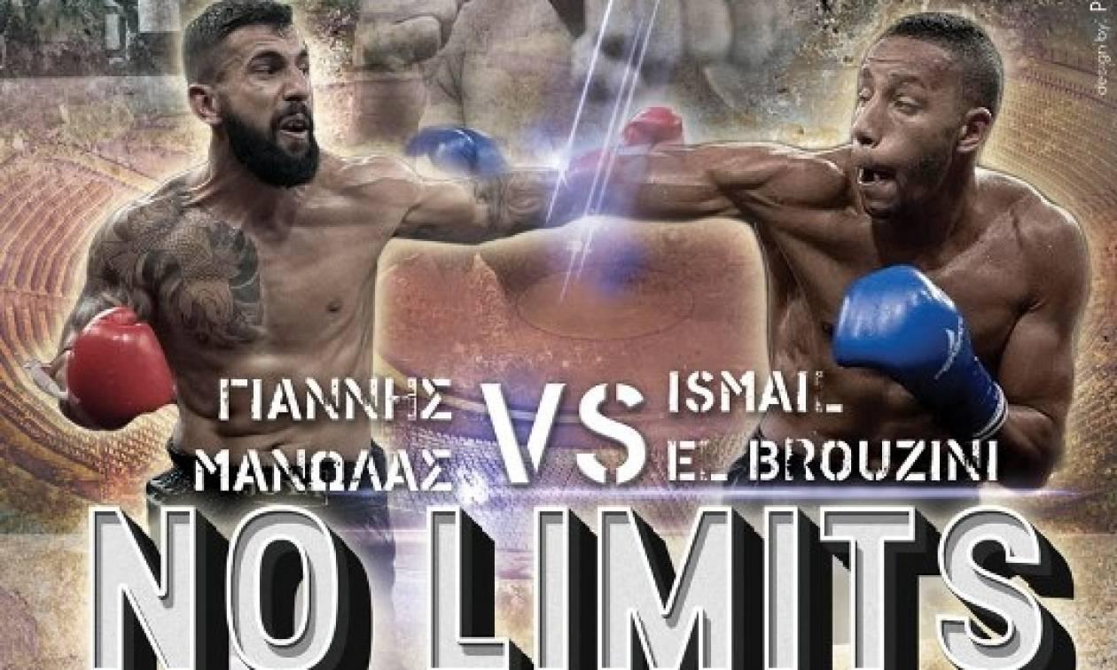 No Limits XXVIII 30 Στο «Κατράκειο» θέατρο Νίκαιας – Manu Bennett in Greece