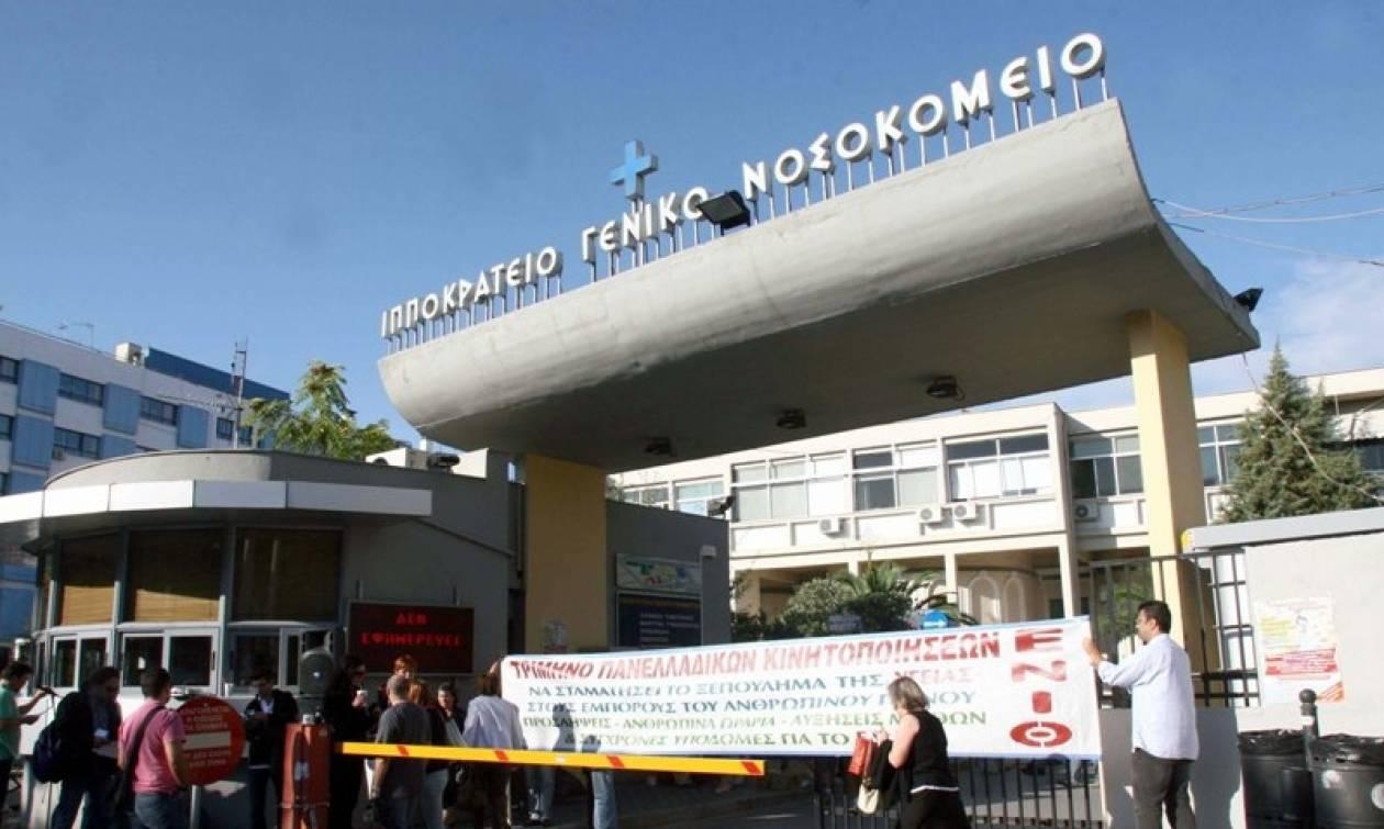 Ιπποκράτειο Θεσσαλονίκης: Στο εδώλιο δύο γιατροί για παράνομες προμήθειες υλικών