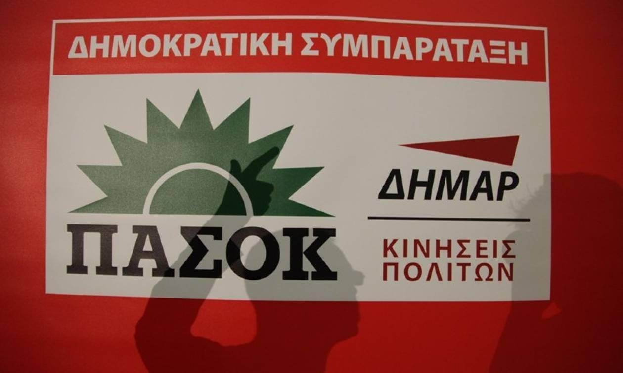 Τρίζουν τα «θεμέλια» της Δημοκρατικής Συμπαράταξης από τον εκλογικό νόμο