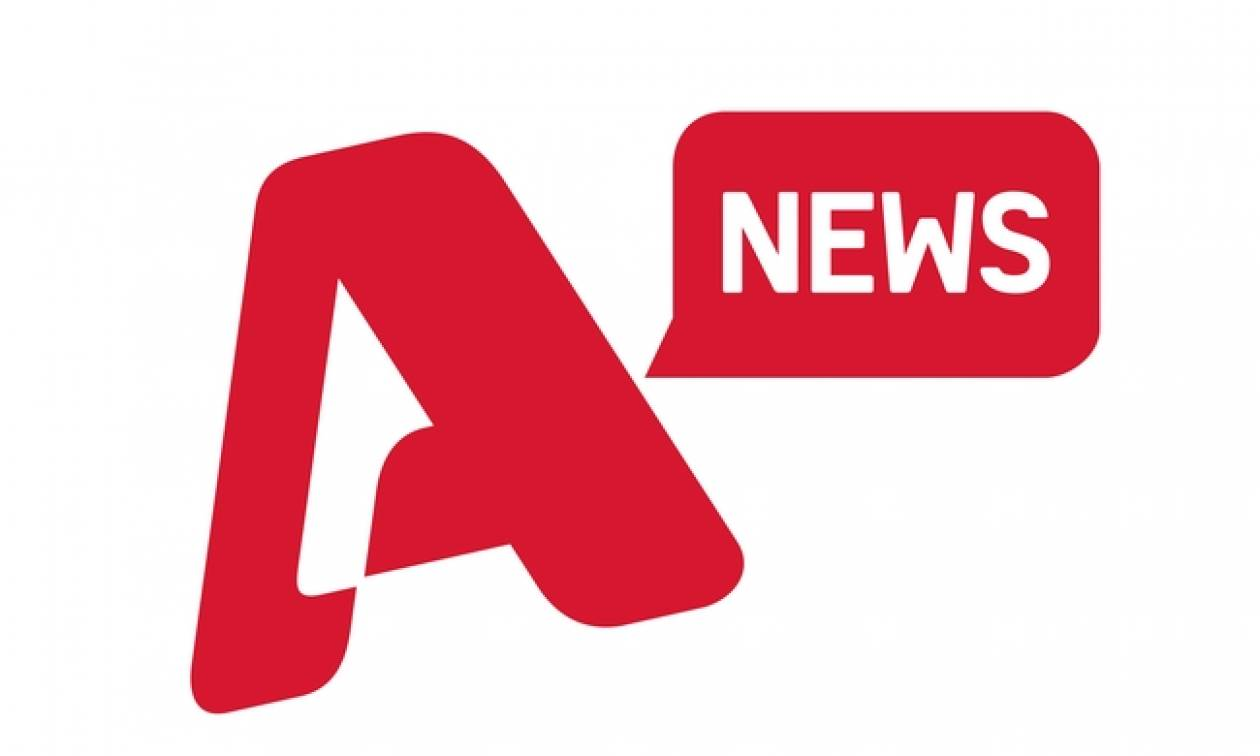 Στην κορυφή της ενημέρωσης το κεντρικό δελτίο ειδήσεων του Alpha
