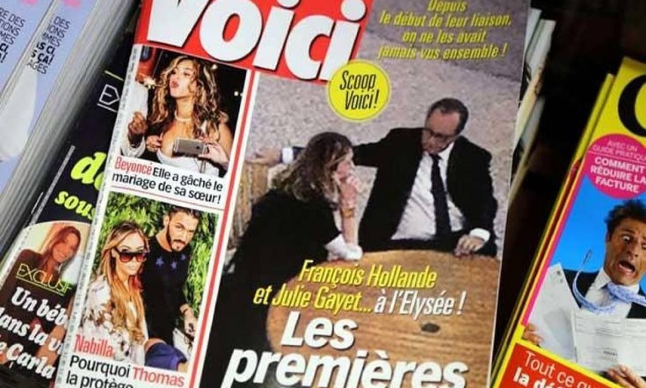 Γαλλία: Πρόστιμο 1.500 ευρώ σε διευθυντή περιοδικού για τις φωτογραφίες του Ολάντ και της Γκαγιέ