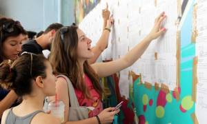 Πανελλήνιες 2016: Αυτός είναι ο χάρτης των βάσεων - Ποιες σχολές «εκτοξεύονται»