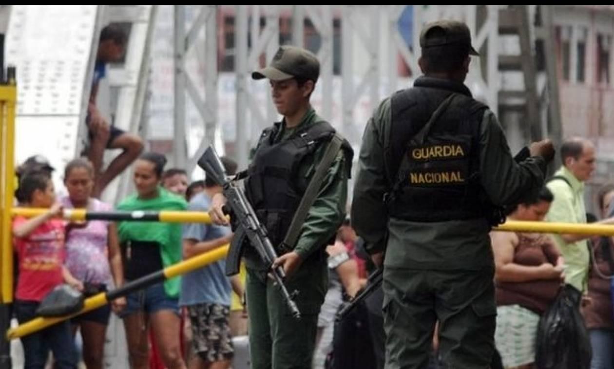 Βενεζουέλα: Γυναίκες «εισέβαλαν» στην Κολομβία για είδη πρώτης ανάγκης