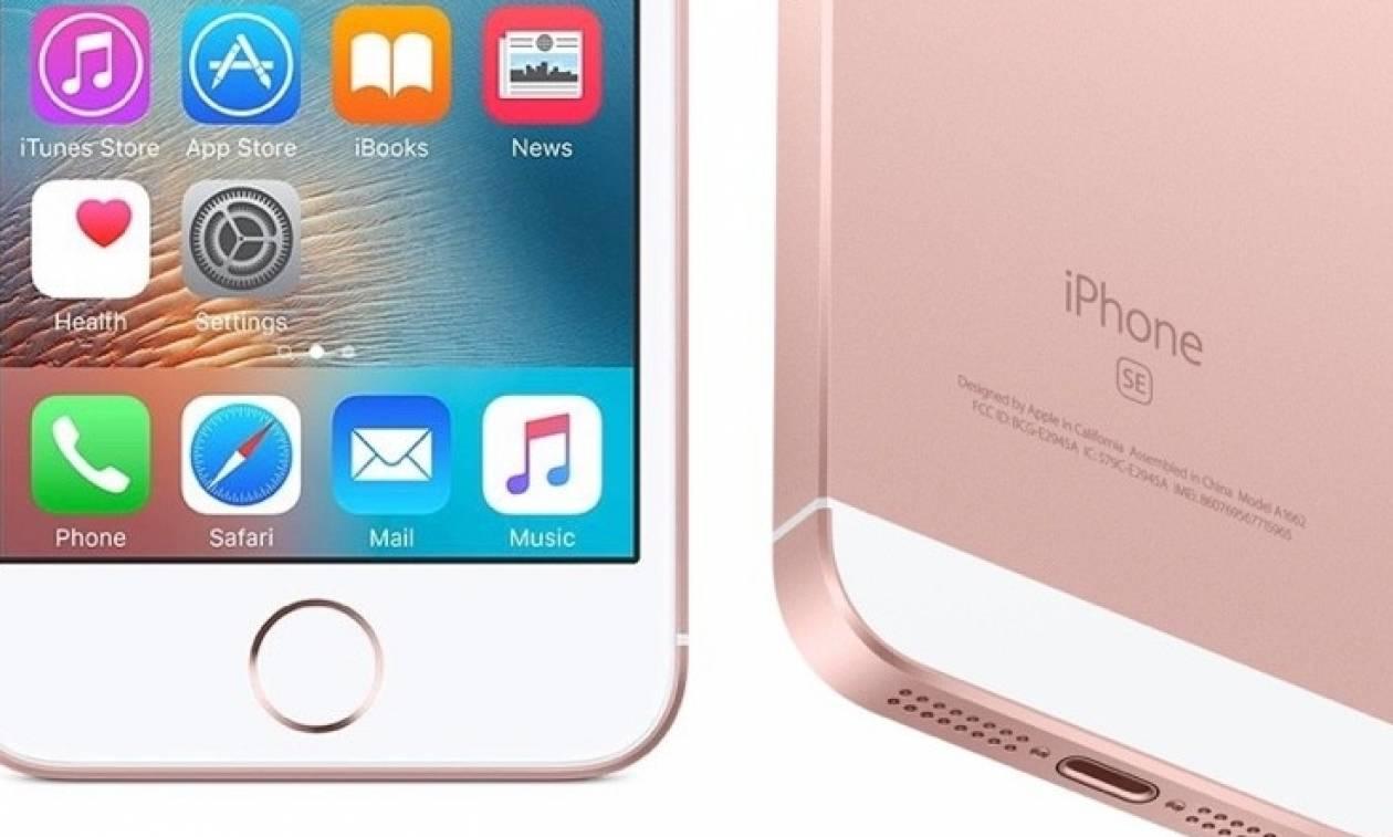 Ξέρετε γιατί τα iPhone έχουν αυτές τις λευκές γραμμές στο πίσω μέρος;