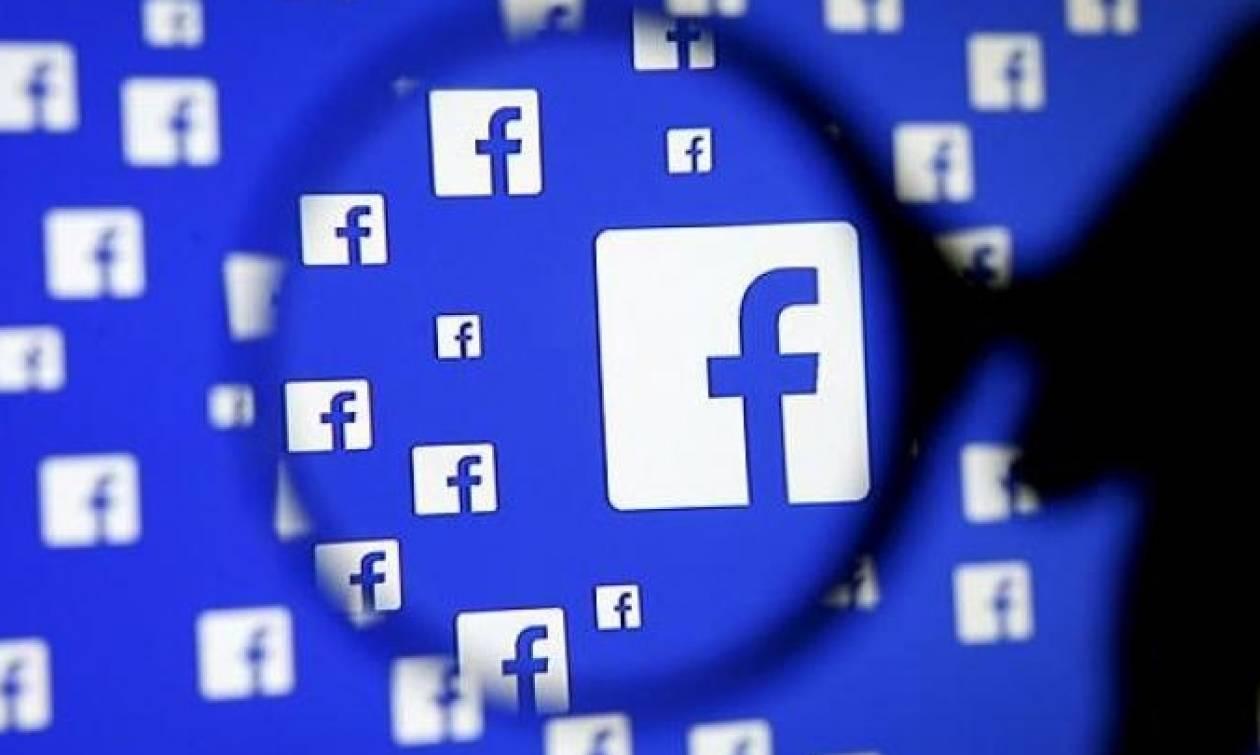 Επιτέλους ήρθε! Η νέα εφαρμογή του Facebook θα... τρελάνει την επικοινωνία σας σε όλο τον κόσμο!