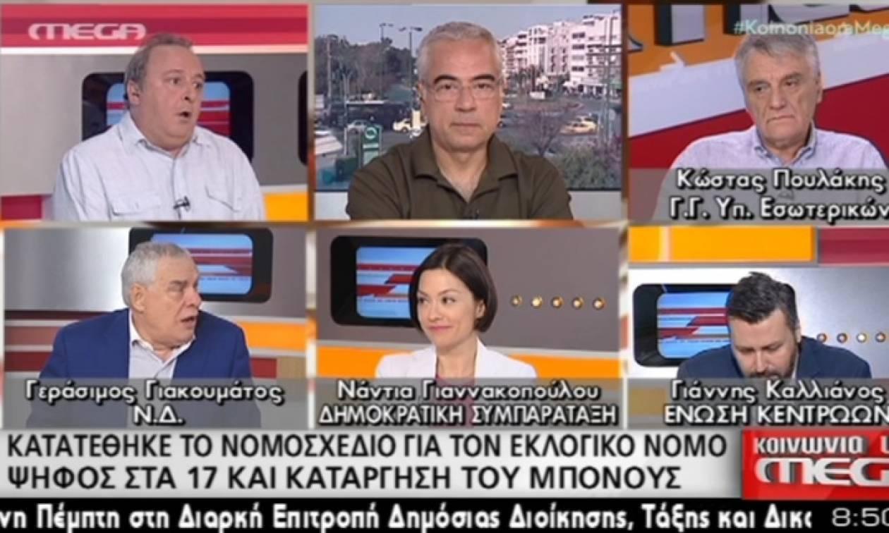 Ξέσπασμα Καμπουράκη στον «αέρα» της εκπομπής του για την κατάσταση στο Mega (video)