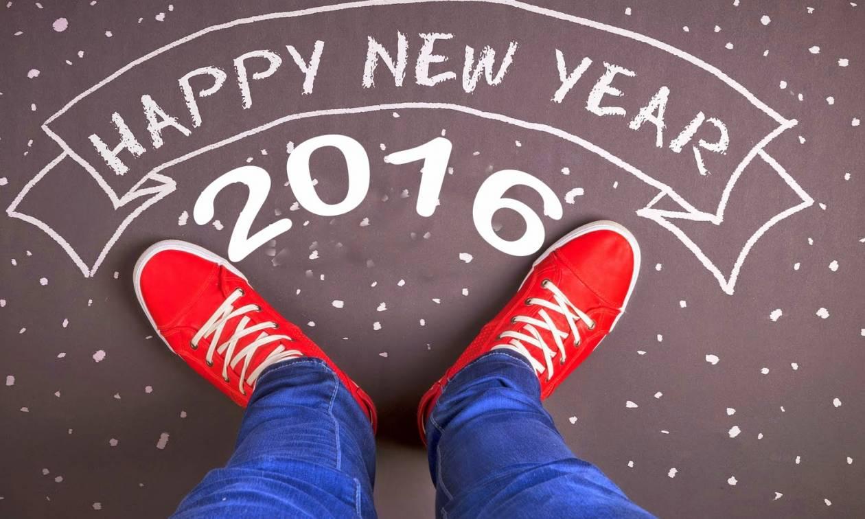 Γιατί το 2016 θα κρατήσει ένα δευτερόλεπτο παραπάνω – Τι θα συμβεί;