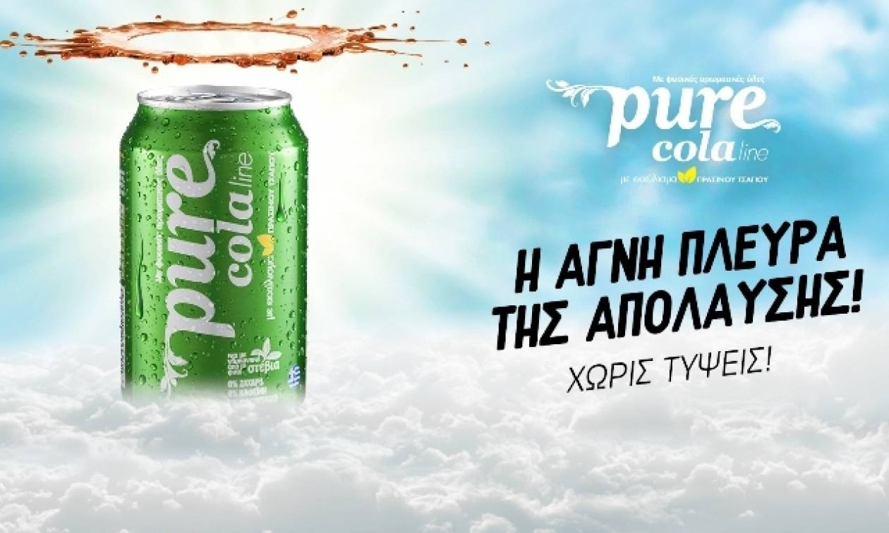 Pure γεύση, χωρίς τύψεις, από την Green Cola