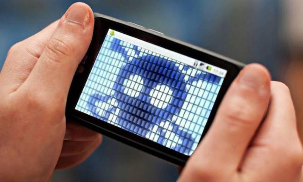 Προσοχή! Κακόβουλο λογισμικό απειλεί smartphones και tablets
