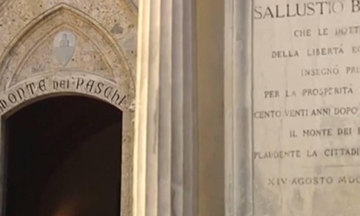 Γιατί «καταρρέουν» οι ιταλικές τράπεζες;