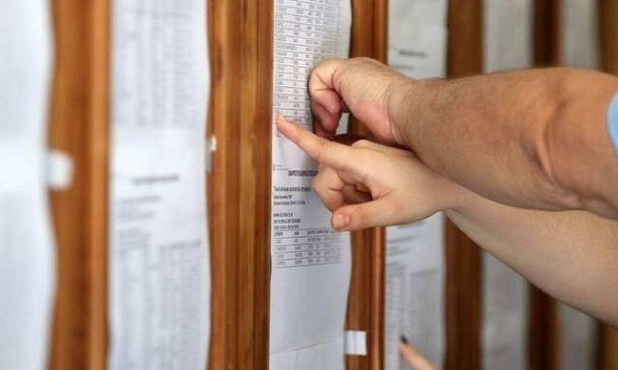 Πανελλήνιες 2016: Αυλαία την Παρασκευή για την προθεσμία οριστικοποίησης των μηχανογραφικών