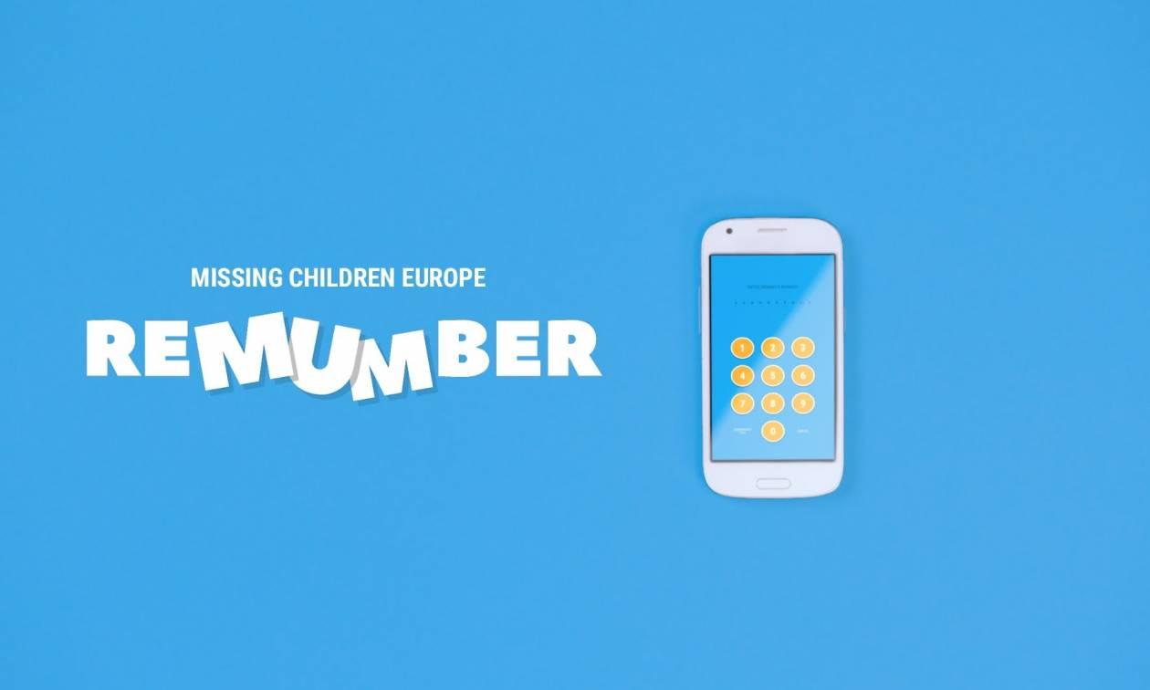 Remumber: Η εφαρμογή που βοηθά τα παιδιά να απομνημονεύσουν τον αριθμό των γονιών τους