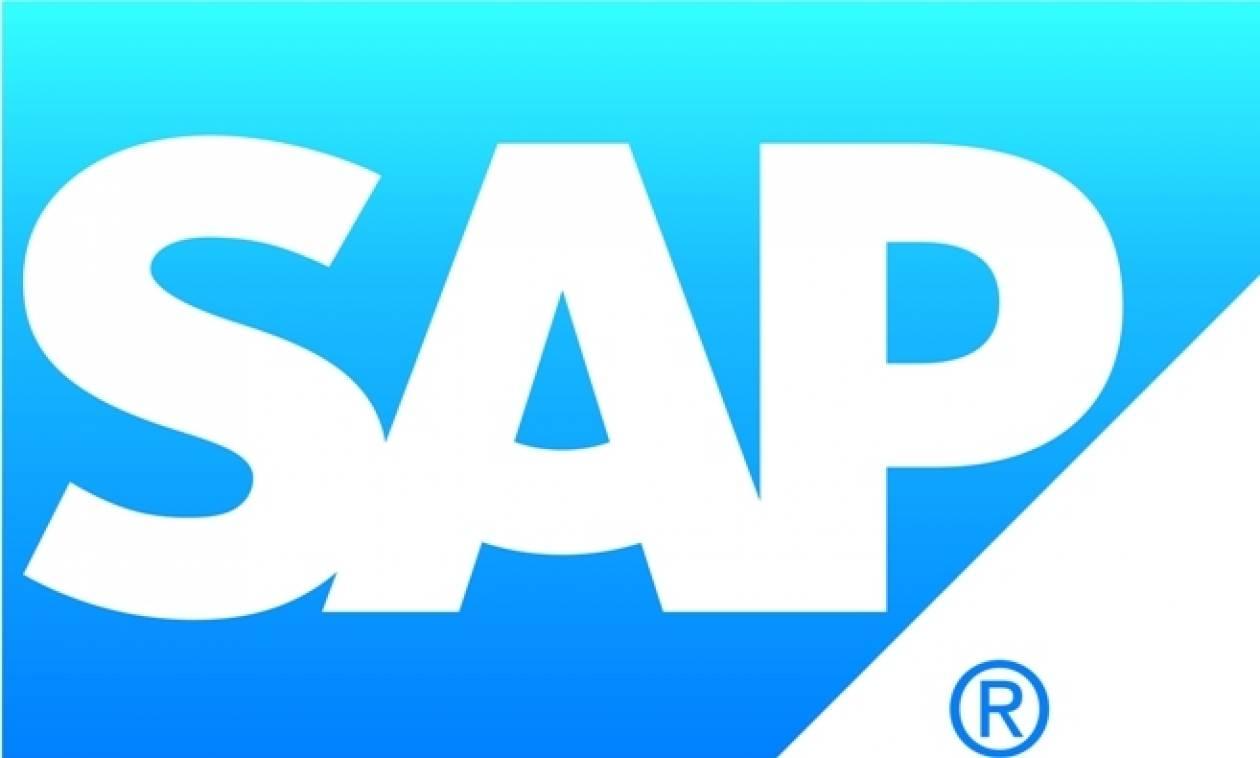 Στην Ελλάδα παγκόσμιο κέντρο της SAP για λύσεις διαχείρισης δεδομένων