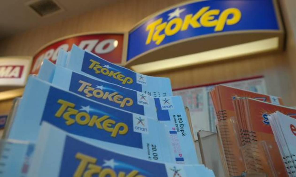 Τζόκερ: Ένας ο τυχερός νικητής που κερδίζει το 1.000.000 ευρώ