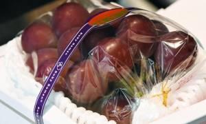 Γιατί τριάντα ρώγες σταφυλιού πουλήθηκαν για σχεδόν 10.000 ευρώ; (video)