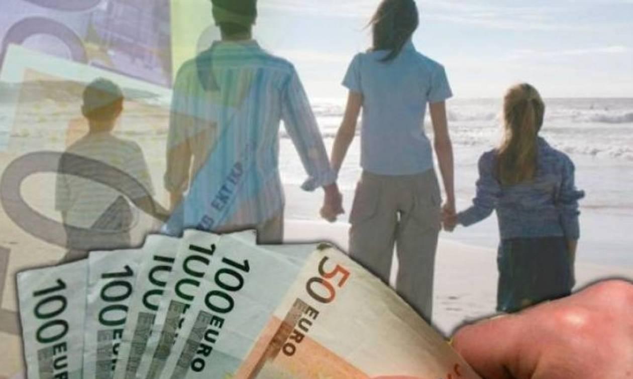 Αποτέλεσμα εικόνας για τα οικογενειακά επιδόματα