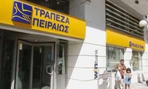 Αποκαλυπτικό: Πωλήθηκε η Τράπεζα Πειραιώς Κύπρου