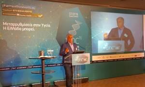 Πατούλης: Αναπτυξιακές δυνάμεις η ελληνική φαρμακοβιομηχανία και ο ιατρικός τουρισμός