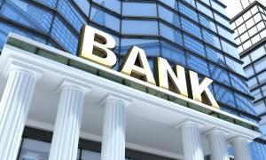 Έκθεση ΔΝΤ: Τα κόκκινα δάνεια των Τραπεζών μπορεί να τινάξουν στο αέρα την ευρωζώνη