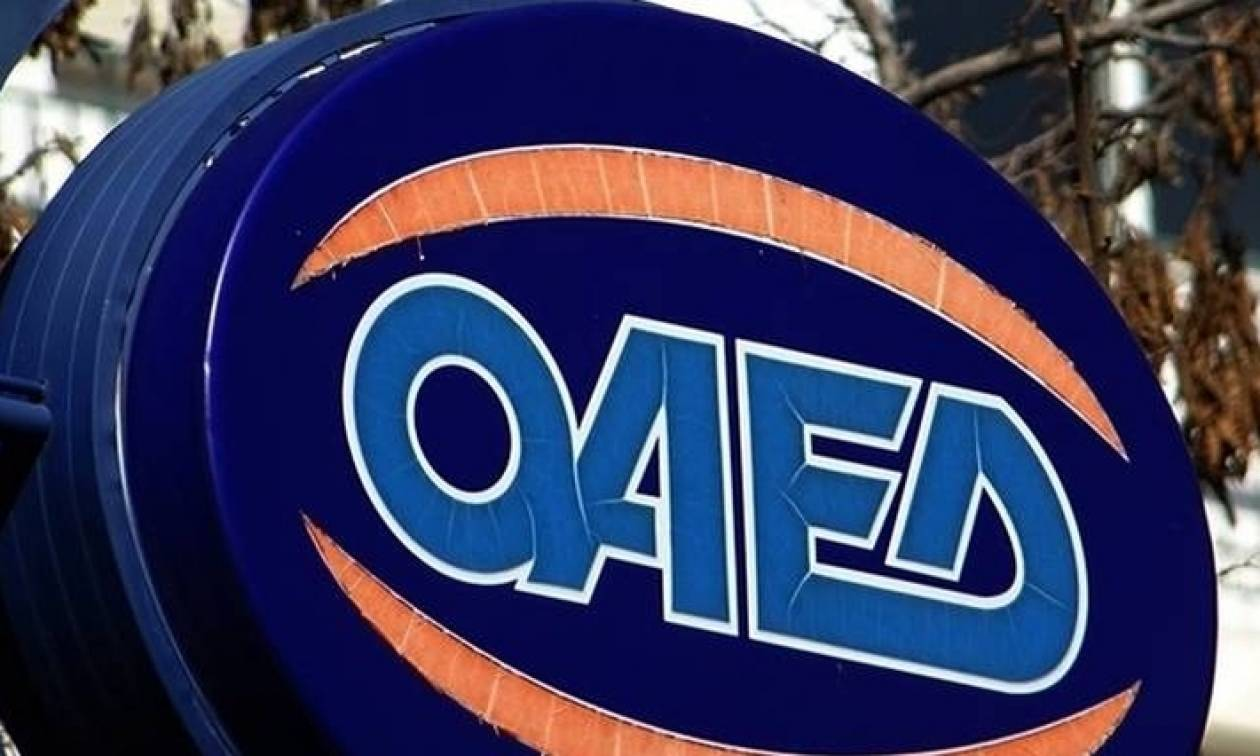 ΟΑΕΔ: Προγράμματα 8μηνης απασχόλησης σε 17 δήμους