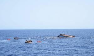 Νέο πολύνεκρο ναυάγιο προσφύγων με προορισμό την Ευρώπη
