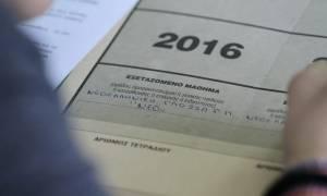 Βάσεις 2016: Οι λίγοι αριστούχοι φέρνουν μεγάλη πτώση - Δείτε ποιες σχολές εξαιρούνται
