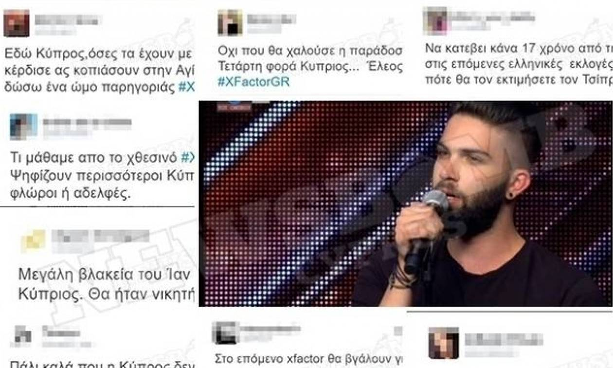 X-Factor: Εμφύλιος στο Twitter! «Εύχομαι να μην ξανάεχουμε Κύπριους» (pics)