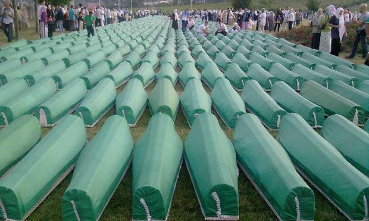 Σαν σήμερα το 1995 η σφαγή της Σρεμπρένιτσα