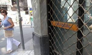 Στοιχεία - σοκ για τη διάλυση της αγοράς: «Έκρηξη» 42% στα «λουκέτα»