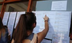 Βάσεις 2016: Ελάχιστοι οι υποψήφιοι που αρίστευσαν - Αυτές είναι οι τελευταίες εκτιμήσεις