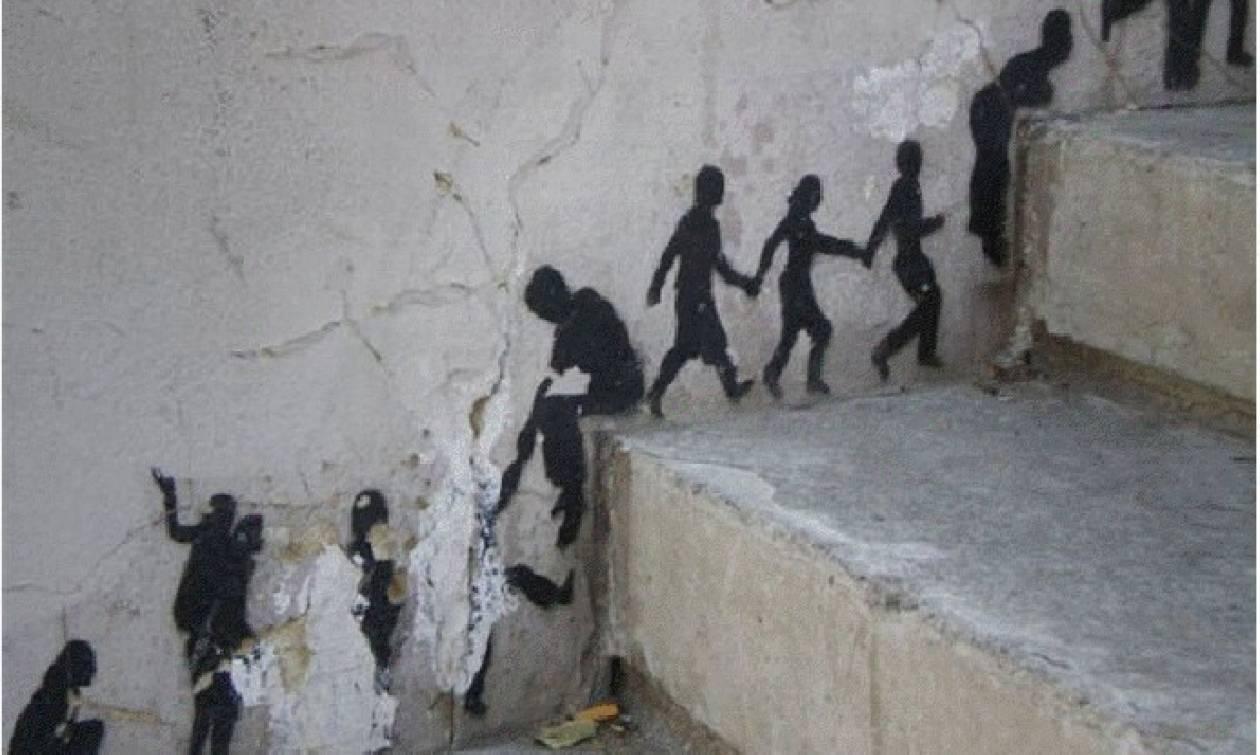 Από τις 14 Ιουλίου η υποβολή αιτήσεων για το «Κοινωνικό Εισόδημα Αλληλεγγύης»