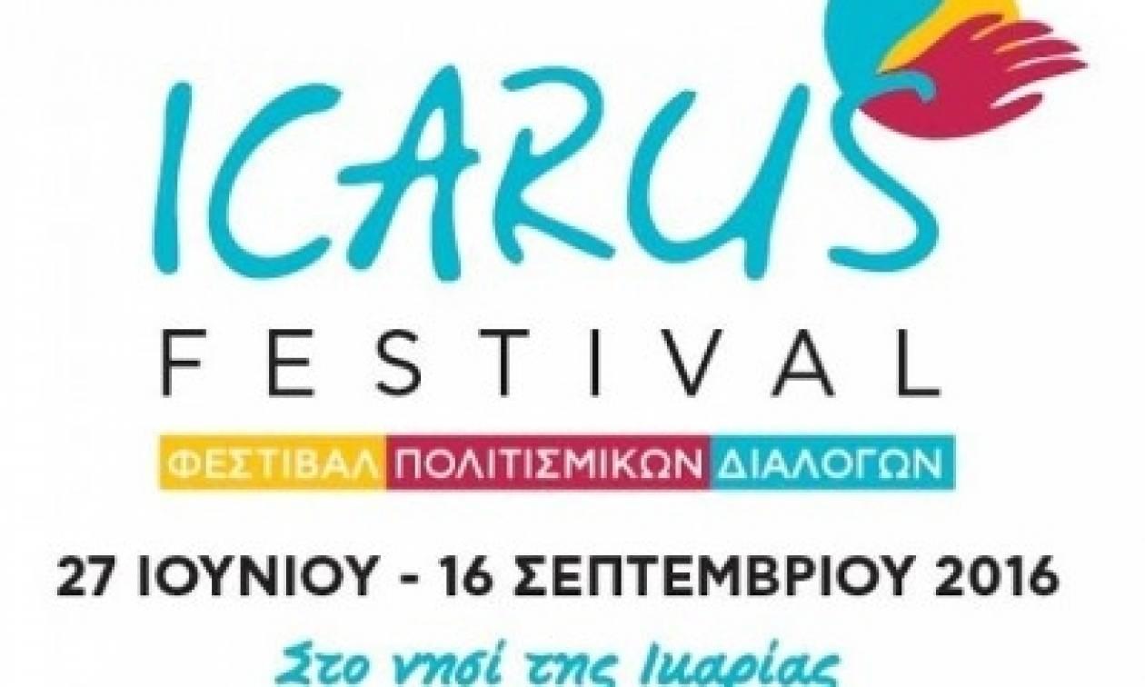 Εντέκατο Φεστιβάλ Πολιτισμικών Διαλόγων Ίκαρος – Icarus Festival 2016