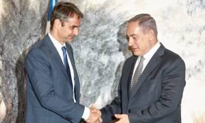 Μητσοτάκης: Ελλάδα και Ισραήλ πυλώνες σταθερότητας και Δημοκρατίας