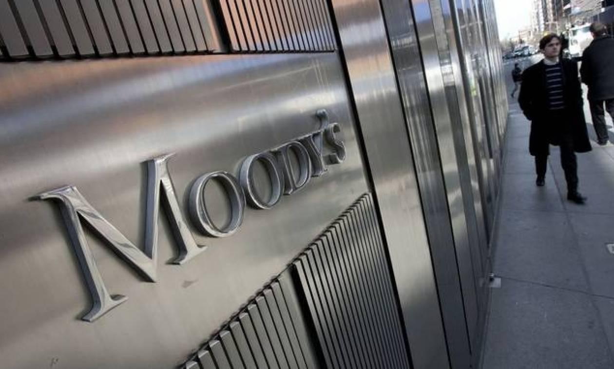 Moodys: Σταθεροποιημένη η κατάσταση της οικονομίας στην Ελλάδα