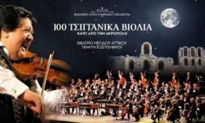 The Budapest Gypsy Symphony Orchestra: 100 Τσιγγάνικα Βιολιά κάτω από την Ακρόπολη