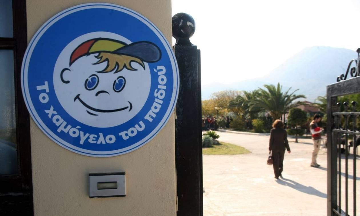 Νέο κρούσμα οικονομικής εκμετάλλευσης του «Χαμόγελου του Παιδιού»