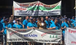 Πορεία εργαζομένων «Λιπασμάτων Ν. Καρβάλης» στην Αθήνα: Αντιδρούν στις μεθοδεύσεις Λαυρεντιάδη