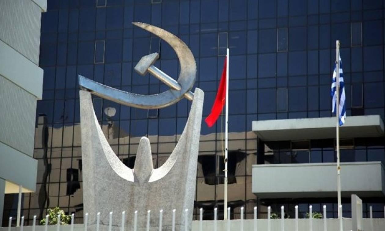 ΚΚΕ: Ο Κατρούγκαλος συνεχίζει την απάτη