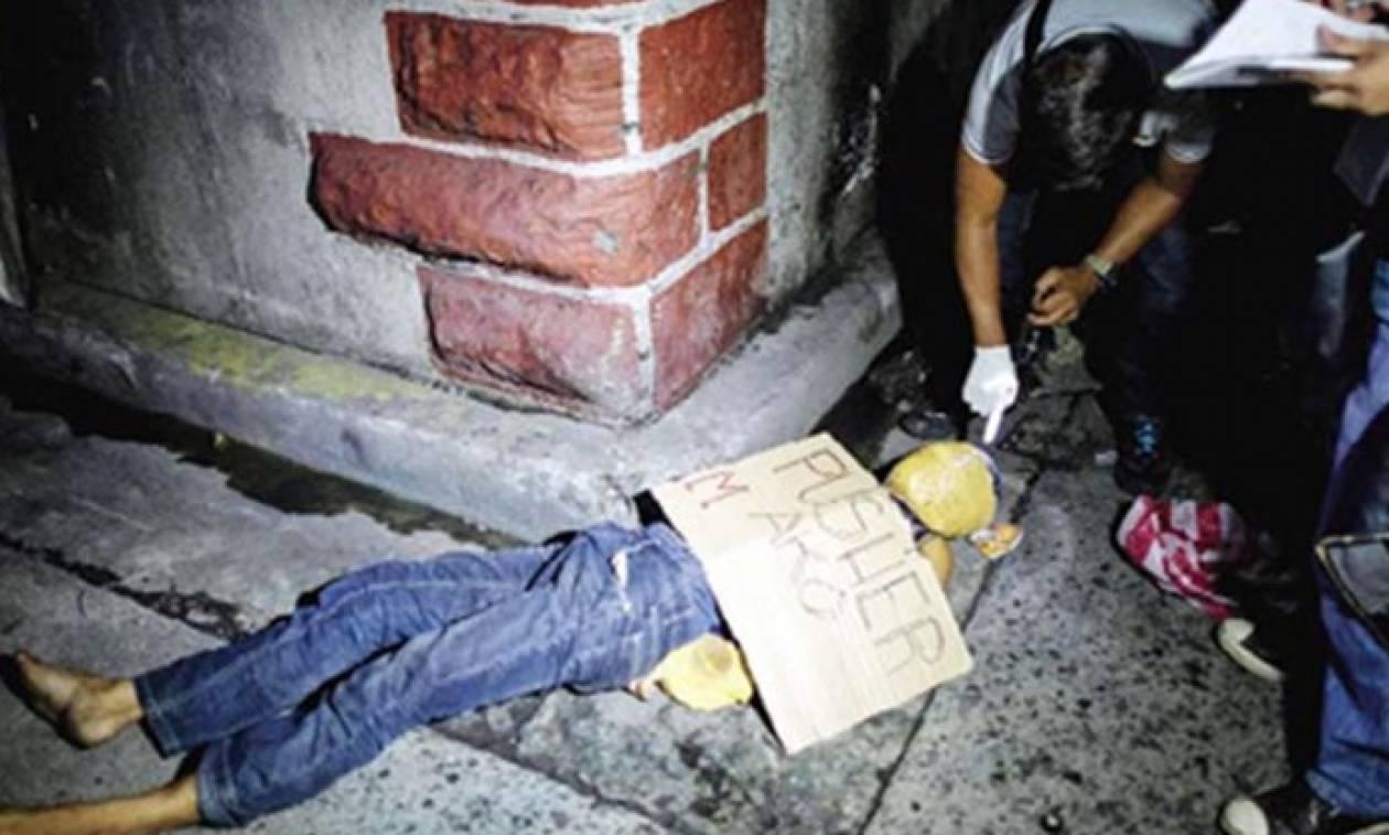 Σκληρές εικόνες: Πολίτες εκδικήθηκαν έμπορο ναρκωτικών βεβηλώνοντας το πτώμα του