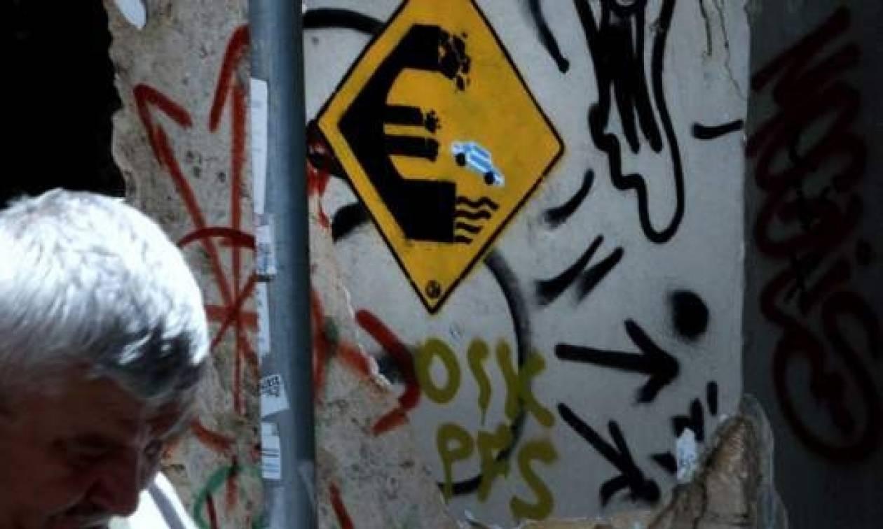 Κοινωνικό Εισόδημα Αλληλεγγύης: Από σήμερα οι αιτήσεις - Πώς θα πάρετε τουλάχιστον 200 ευρώ το μήνα