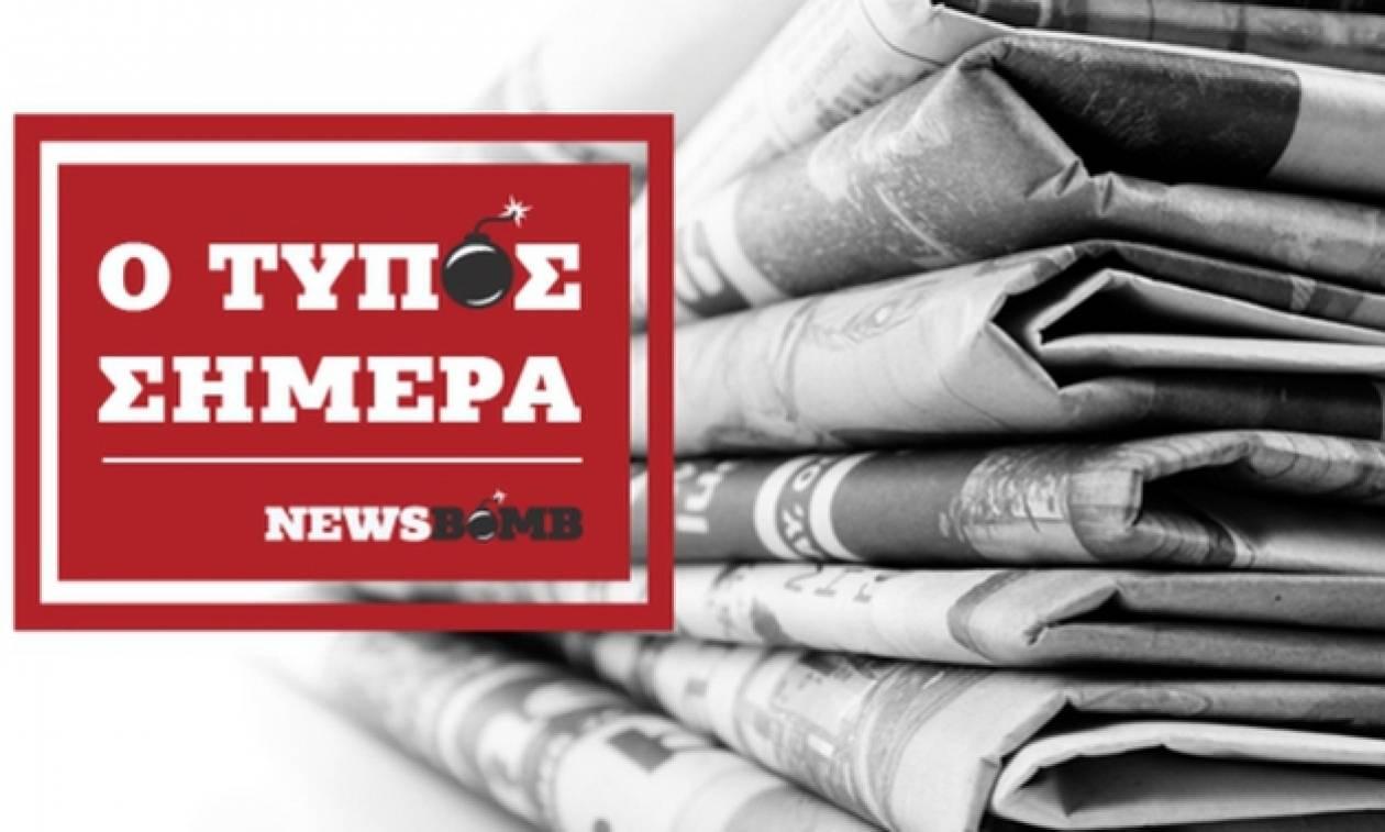 Εφημερίδες: Διαβάστε τα σημερινά (14/07/2016) πρωτοσέλιδα