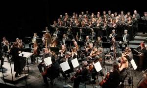 Προσλήψεις 12 ατόμων στην Ορχήστρα Λυρικής Σκηνής