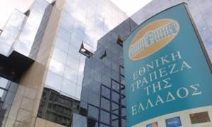 Συμφωνία παροχής εγγυήσεων Ευρωπαϊκού Ταμείου Επενδύσεων - ΕΤΕ
