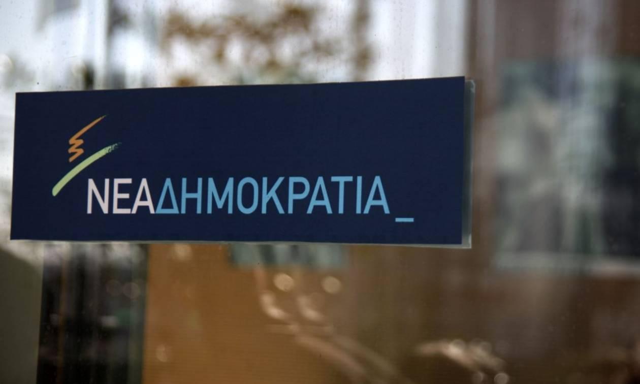 ΝΔ: Ο ΣΥΡΙΖΑ είναι ο ορισμός της προκλητικής εξαπάτησης