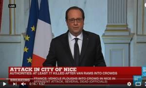 Επίθεση Γαλλία-Διάγγελμα Ολάντ: Σε κατάσταση έκτακτης ανάγκης για άλλους τρεις μήνες η Γαλλία (Vid)